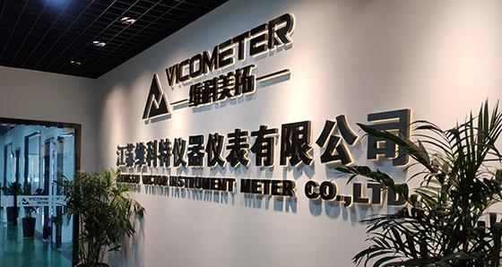 维科美拓——一个喜欢科技创新、研发的生产厂家