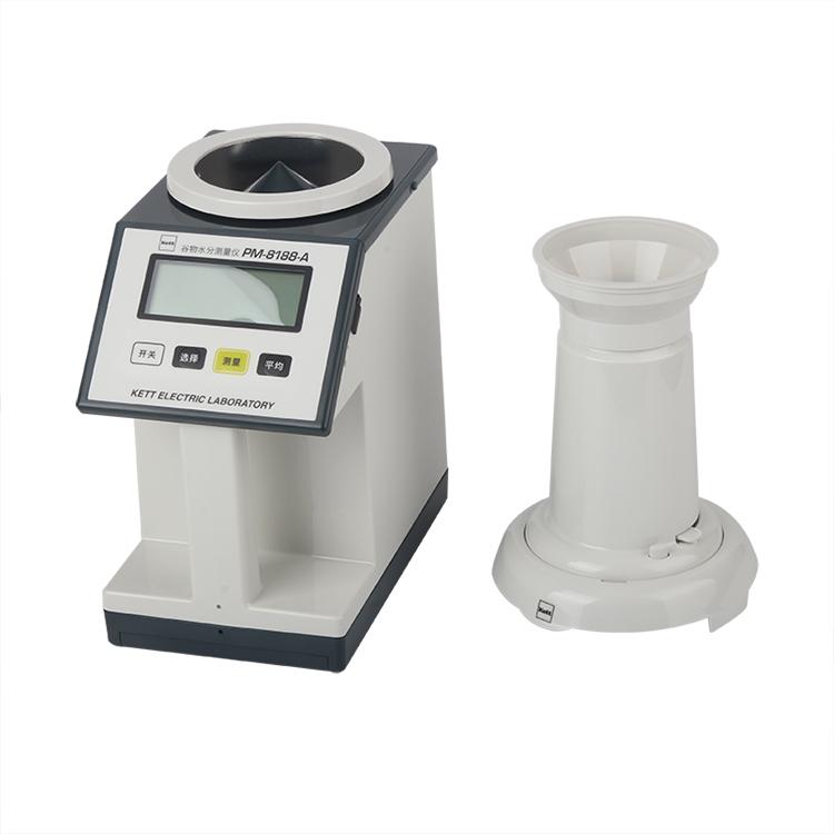 PM8188A杯式谷物水分测量仪
