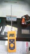<b>汉钢集团采购我司水分测定仪</b>