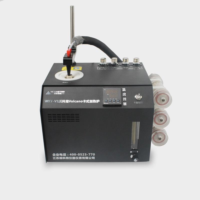 WKT-V1沃科烙volcano卡式加热炉水分测