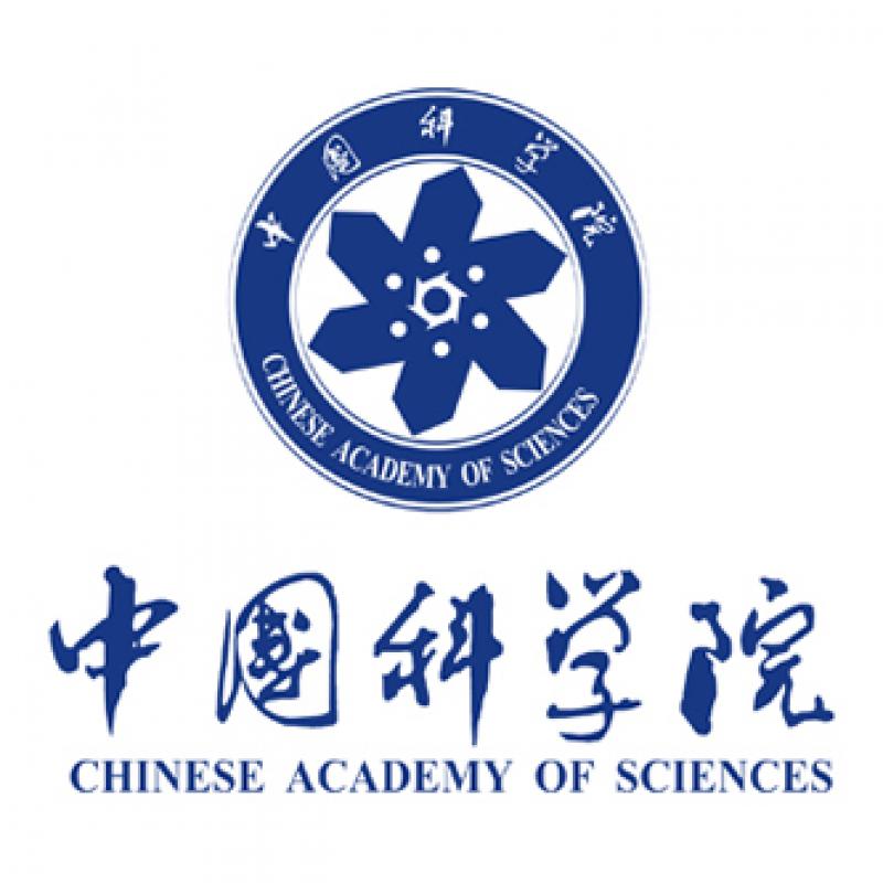 中国科学院理化技