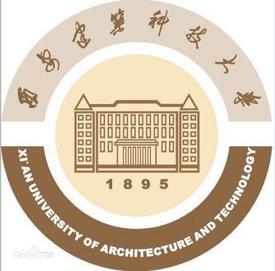 西安建筑科大工程