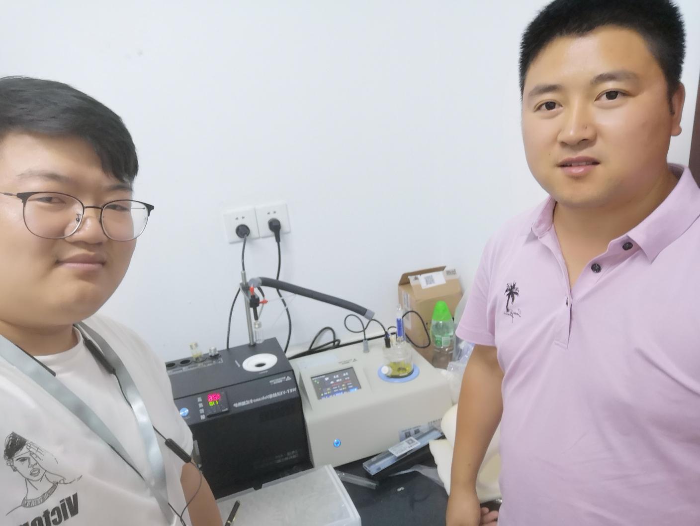 上海益晨化工材料有限公司WKT-V1-A9安装调试报告