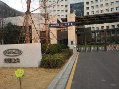 郑州安图生物工程