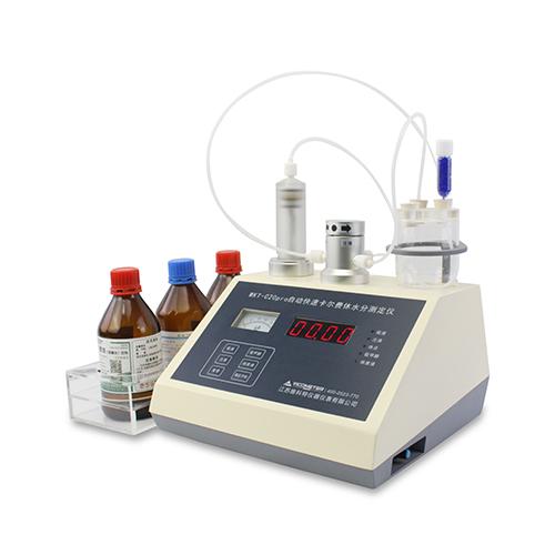 WKT-C20Pro 自动卡尔费休水分测定仪(容量法)