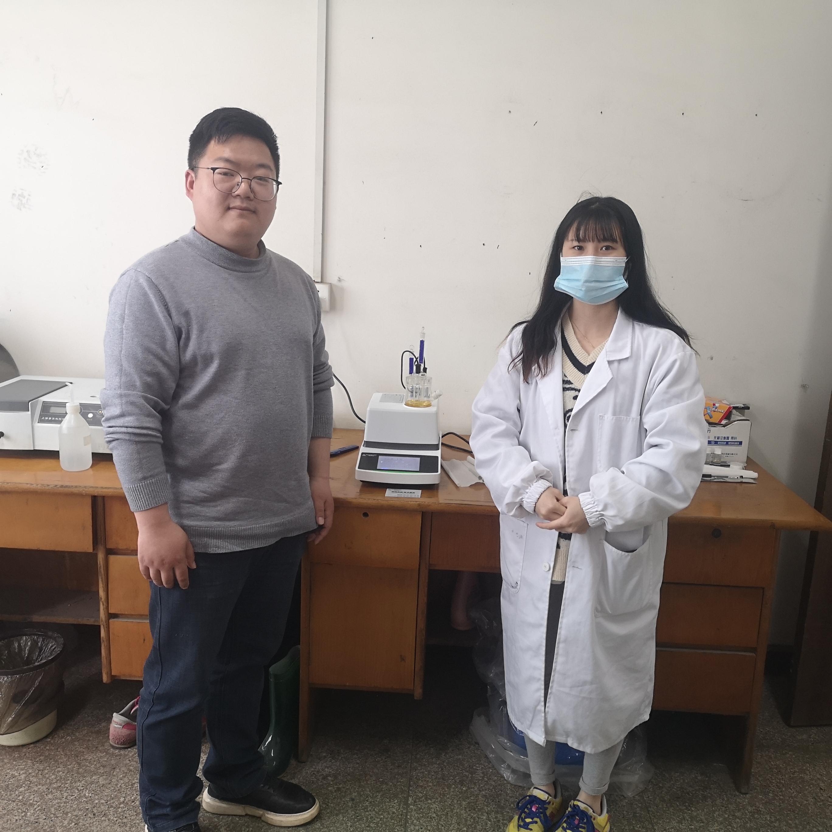 浙江东海新材料科