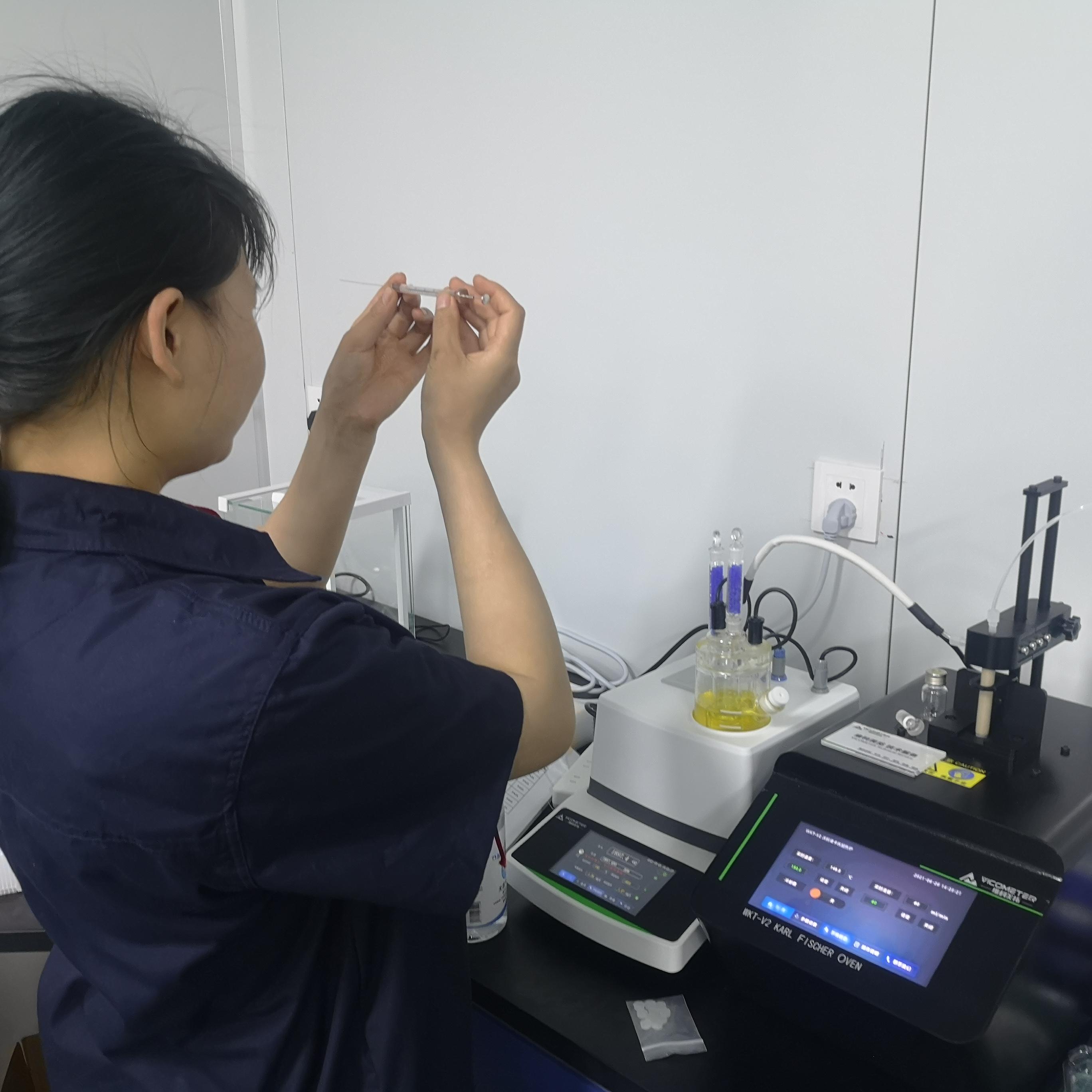永威(天津)科技有限公司装机报告